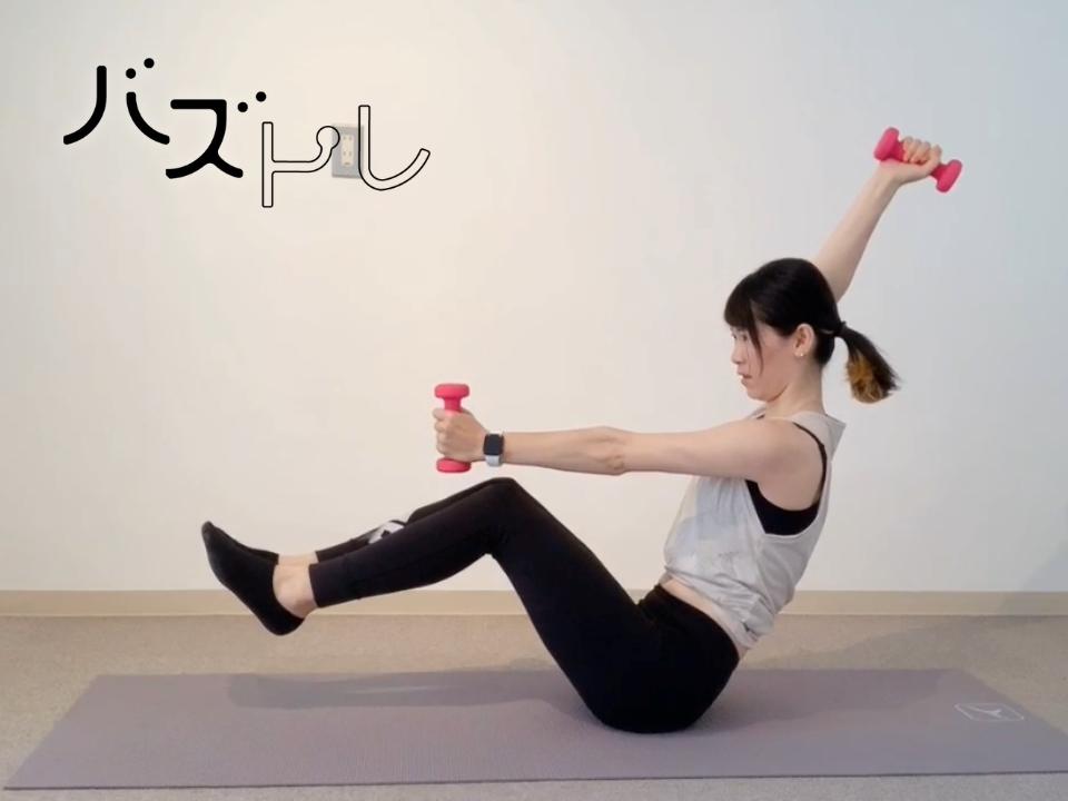 バランス系エクササイズで体幹と腹筋を強化。体がぐらぐらしないように注意して