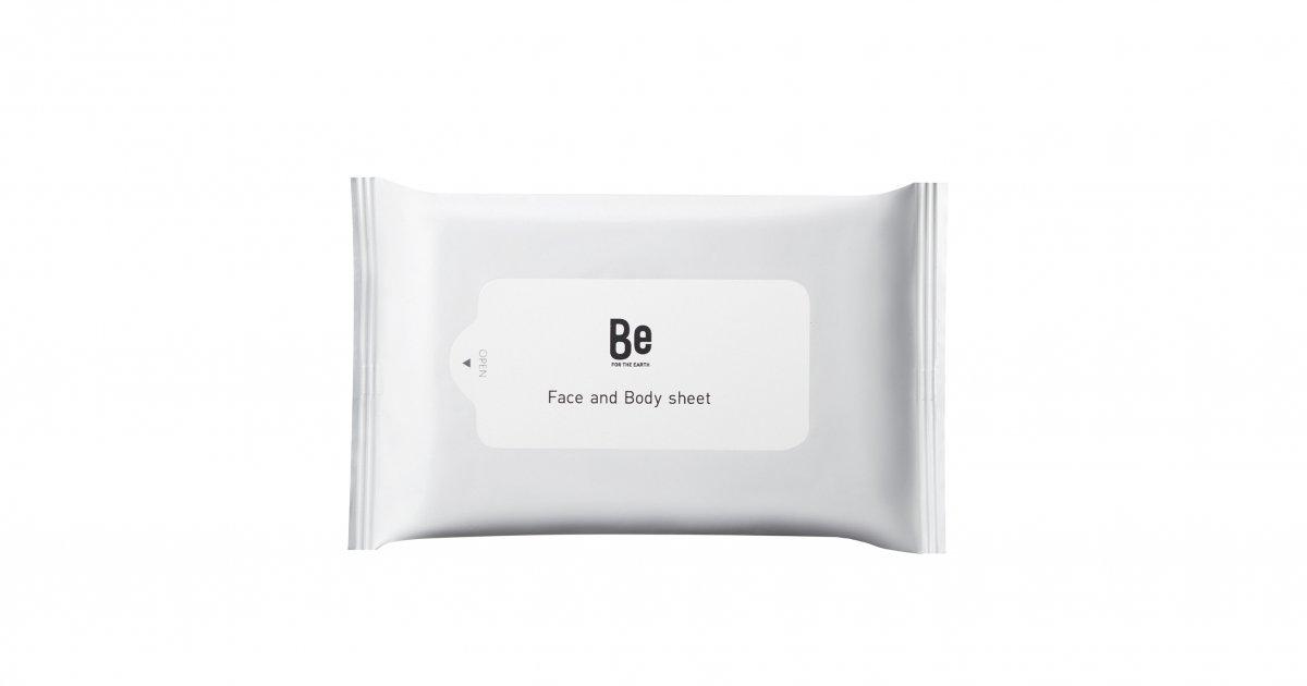 オーガニックブランド《Be》のフェイス&ボディシートで、保湿しながら気になるニオイや汗のベタつきをリフレッシュ!